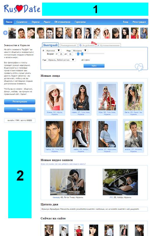 Mylove.ru Сайт Знакомств На Русском